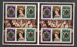 PENRHYN 1978 MI # 115 - 117 Х 2 25th Anniversary Of Queen Elizabeth II Coronation Catalog 32 Euro MNH - Penrhyn