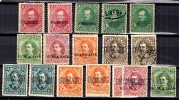Costa Rica/Guanacaste 17 Timbres Neufs Et Oblitérés 1885/1889. B/TB. A Saisir! - Costa Rica