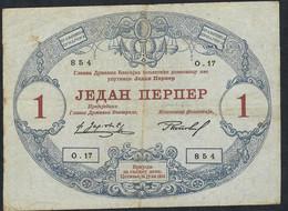 MONTENEGRO P15 1 PERPER 1914 #O.17      F-VF.   NO P.h. ! ! - Bankbiljetten