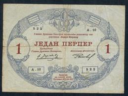 MONTENEGRO P15 1 PERPER 1914 #A.10      F-VF.   NO P.h. ! ! - Bankbiljetten