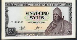 GUINEA P17 25 SYLIS 1971  #CS      UNC. - Guinee