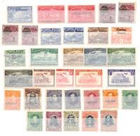 Costa Rica Belle Collection De Poste Aérienne Et Service Neufs Et Oblitérés 1883/1940. Bonnes Valeurs. B/TB. A Saisir! - Costa Rica