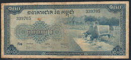 CAMBODIA P13a 100 RIELS SIGNATURE  3  ABNC.  FINE  6 P.h. - Cambodja