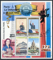 DPRK (NORTH KOREA) 1981 2187-2190 (bl.107) International Exhibition Of Stamps Philexfrance'82 France. - Famous People