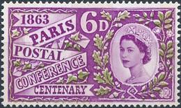 SG 636p (MNH) Phosphor Bands - Unused Stamps