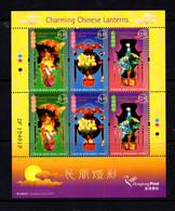 HONG  KONG    2006    Chinese  Lanterns    Sheetlet    MNH - Unused Stamps