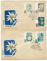 POLAND 1957 Protected Flowers FDC (2).  Michel 1020-24 - FDC