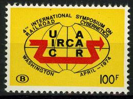 België TR425 ** - Spoorweg Cybernetica - Washington - 1952-....