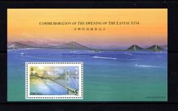 HONG  KONG    1997    Lantan  Bridge    Sheetlet    MNH - Unused Stamps