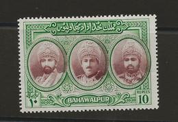 Pakistan - Bahawalpur, 1948, SG  38, Mint Hinged - Pakistan