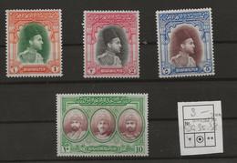 Pakistan - Bahawalpur, 1948, SG  35 - 38, Complete Set, Unused, No Gum - Pakistan