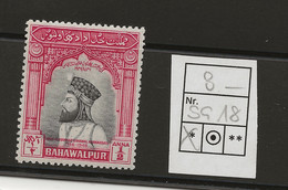 Pakistan - Bahawalpur, 1947, SG  18, Mint Hinged - Pakistan