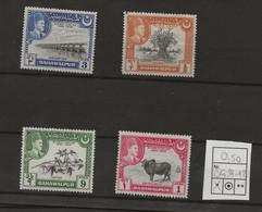 Pakistan - Bahawalpur, 1949, SG  39 - 42, Complete Set Of 4, Mint Hinged - Pakistan