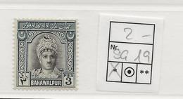 Pakistan - Bahawalpur, 1948, SG  19, Mint Hinged - Pakistan