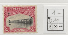 Pakistan - Bahawalpur, 1945, O 14, Mint Hinged - Pakistan