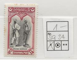 Pakistan - Bahawalpur, 1948, SG  34, Mint Hinged - Pakistan