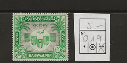 Pakistan - Bahawalpur, 1946, O 19, MNH - Pakistan