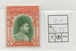 Pakistan - Bahawalpur, 1948, SG  35, Mint Hinged - Pakistan