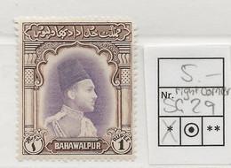 Pakistan - Bahawalpur, 1948, SG  29, Mint Hinged, Top Right Corner Tear (album Filler) - Pakistan