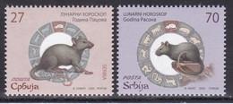 Serbia 2020 China Chine New Year Rat Rats Animals Fauna Mammals Rodents Lunar Horoscope Celebrations Set MNH - Serbia