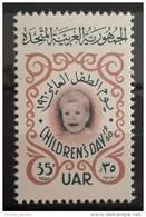 Syria 1959 Mi V82 MNH Stamp - World Children's Day - Siria