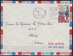 FACTEUR  Y.et.T. 1632 SEUL Sur Enveloppe Complète De 22 DINAN  Postée Le 4 4 1970 Pour Un Capitaine à ABECHE Tchad - Marcophilie (Lettres)