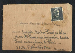 Portugal India 1955 Estado India Air Mail Postal Used Cover To Pakistan - Inde Portugaise