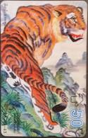Opt. Telefonkarte Thailand - Zeichnung - Tiger - Thailand