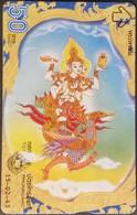 Opt. Telefonkarte Thailand - Tradition (1) - Thailand