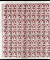 India 2009 10th Def. Builders Of Modern Satyajit Ray 1v Phila-D176 Full Sheet Of 100 MNH # 102 - Famous People