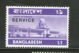 Bangladesh 1973 Court Of Justice Definitive Series Service SC O11 MNH # 66 - Bangladesh