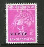 Bangladesh 1973 Bengal Tiger Definitive Series Service SC O6 MNH # 1087 - Bangladesh