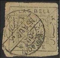 BRITISH INDIA PAKISTAN BALOCHISTAN STATE LAS BELA 1/2 ANNA USED STAMP Karachi PostMark - Pakistan
