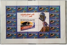 E24 - Egypt 2009 MNH Complete Set 16v. In FULL SHEET - FIFA U-20 Football World Cup - Ongebruikt