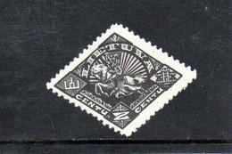 LITUANIE 1923 * - Lithuania
