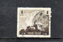LITUANIE 1928 O - Lituania