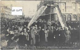 Belle Carte-photo - RUSSIE - Manifestation Des Députés Soviétiques Le 12 Mars. Révolution Russe. Beau Plan Animé. BE. - Events