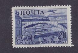 Russia : Michel 788, Year 1941, MNH, Perf. 12 1/4 - 1923-1991 USSR