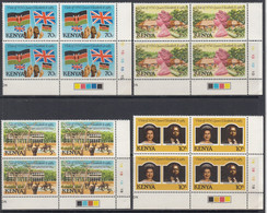 1983 Kenya Royal Visit QEII Flags  Complete Set Of 4 In Attractive Corner Blocks MNH - Kenya (1963-...)