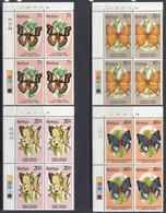 1988 Kenya Butterflies Definitives  Set Of 16  Attractive Corner Blocks (some Plate Number) Of 4 MNH  **STUNNING** - Kenya (1963-...)