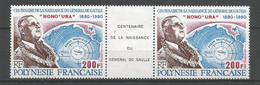 Timbre De Polynésie Française Neuf ** N 364 A - Neufs