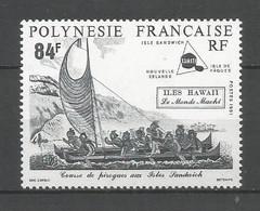 Timbre De Polynésie Française Neuf** N 380 - Neufs