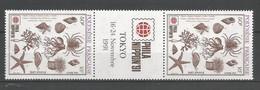 Timbre De Polynésie Française En Neuf ** N 393 A / 394 A - Neufs