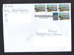 2020. Azerbaïjan. Letter Azerbaijan Baku - Russia. Format A - 5.  Stamped Stationery . - Azerbaïjan