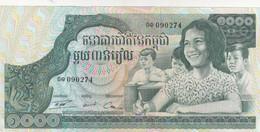 CAMBODIA 1000 RIELS 1973 P 17 UNC */* - Cambodja
