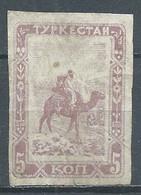 Turkestan Oblitéré ° - 1923-1991 URSS