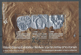 Israel Bloc-feuillet YT N°31 Exposition Philatélique Mondiale Israphil 85 Tel-Aviv Oblitéré ° - Blocs-feuillets