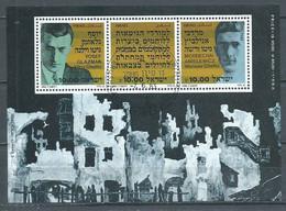 Israel Bloc-feuillet YT N°25 Révolte Du Ghetto De Varsovie Oblitéré ° - Blocs-feuillets