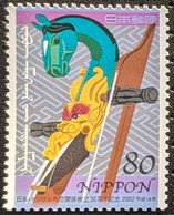 Japan, 2002, Mi. 3305, 30th Ann. Diplomatic Relations Between Japan & Mongolia, Morin Khuur (Horsehead Fiddle),1v, MNH - Music