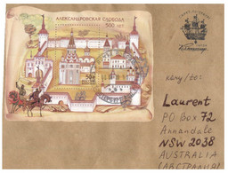 (P 17 Side) Russia Cover And Postcard Posted To Australia (with M/s & Stamps) 2 Items - 1992-.... Fédération